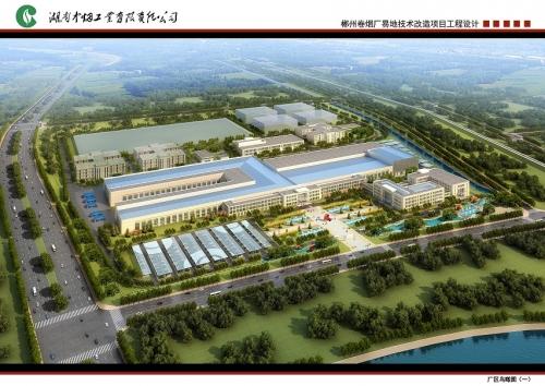 郴州卷烟厂易地技术改造工程项目幕墙工程