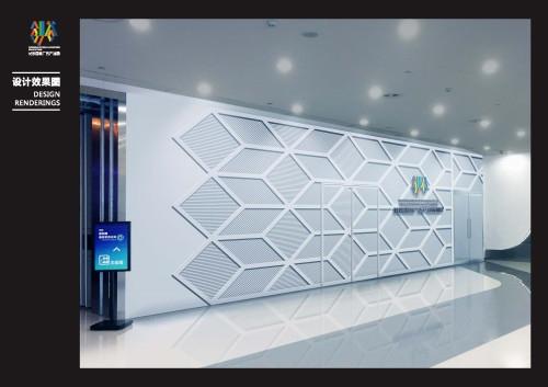 长沙广告产业园展厅项目